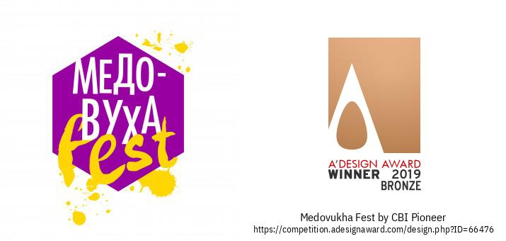 Medovukha Award