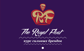 Royal Float